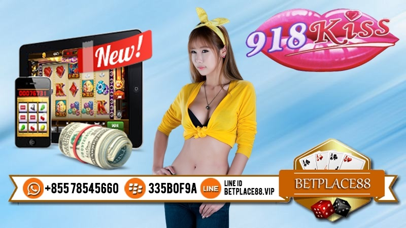 Download Aplikasi 918Kiss iOS (iPhone)